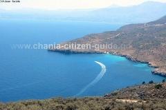 Δήμος Βάμου - Θέα από ψηλά