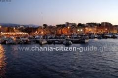 chania (3)