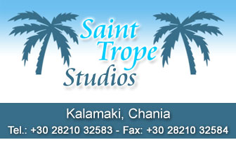 Saint Trope – Rooms and Studios – Chania