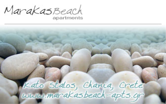 Marakas Beach Hotel in Chania