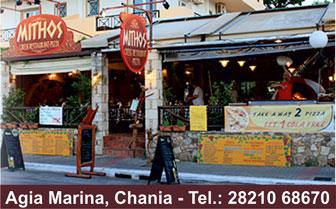 Mithos – Restaurant Pizzeria