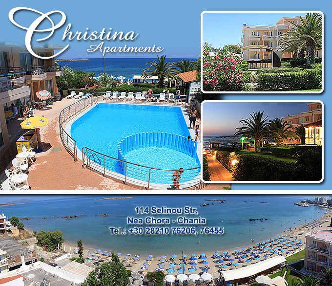Christina Studios and Apartments – Hotel Chania