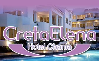 Ξενοδοχείο Creta Elena