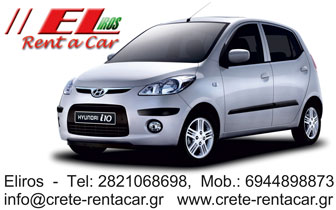 Rent a Car Eliros