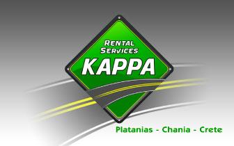 Kappa Rental Services – Ενοικιάσεις αυτοκινήτων στα Χανιά