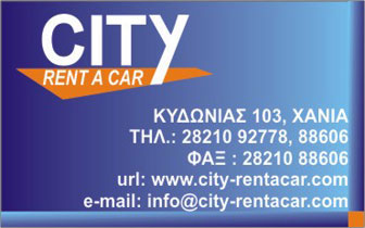 City Rent A Car