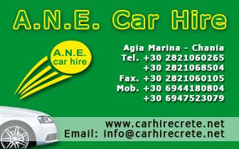 Rent a Car – A.N.E. Car Hire