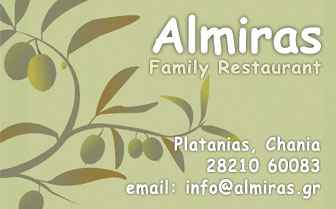 Family Restaurant – Almiras