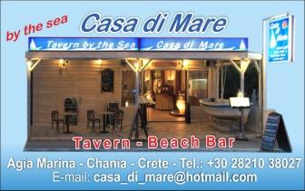 Tavern CASA DI MARE in Agia Marina