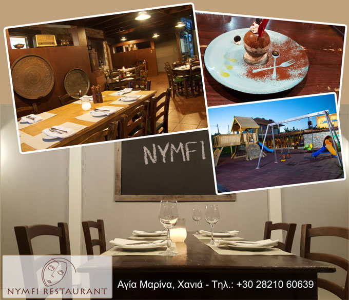 Restaurant Nymfi