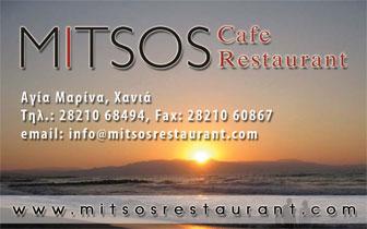Mitsos Restaurant – Agia Marina Chania