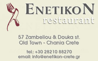 Restaurant – Tavern Enetikon