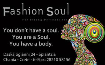 Βranded Footwear, Αccessories – Fashion Soul