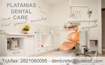 Χειρούργος οδοντίατρος – Platanias Dental Care