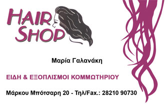 Hair Shop – Hairdressers Equipments