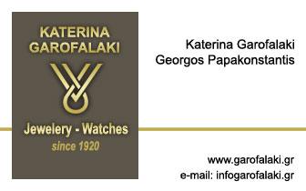 Jewellery & Waatches – Garofalakis