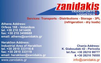Zanidakis – National & International transportations, Distribution, Storage, 3PL