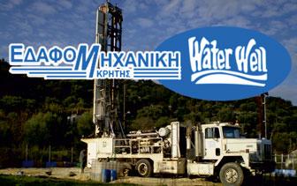 Edafomichaniki Crete – Geoteknisk grunnarbeid, vannbrønner og energibesparende prosjekter i Kreta