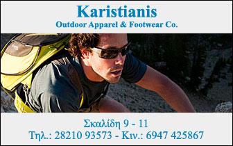 Karistianis – Outdoor Apparel & Footwear