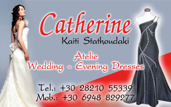 ATELIE, WEDDING DRESSES, EVENING DRESSES – CATHERINE
