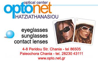 Eyeglasses, Sunglasses, Contact Lenses – OPTO NET – Chatziathanasiou