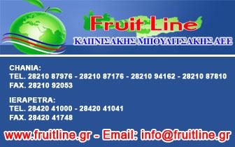 Fruit Line Fruits & Vegetables – Packaging – Distribution