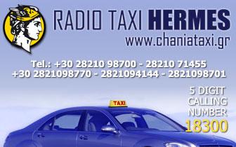 Radio Taxi of Chania – ERMIS