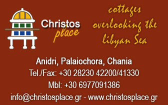 Cottages Christos Place in Paleochora