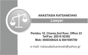 Anastasia Katsanevaki – Lawyer