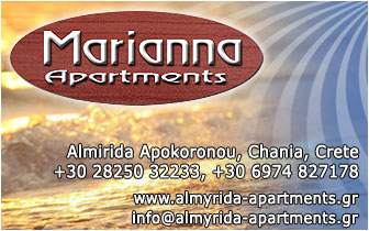 Marianna Hotel in Almyrida Chania