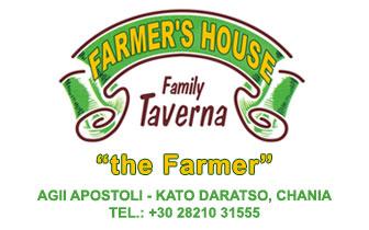 Farmers House Raestaurant – Tavern