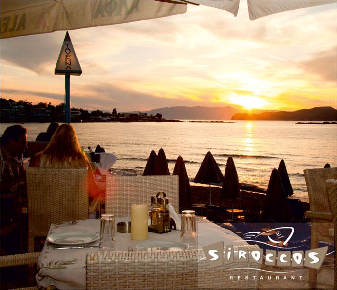 Παραδοσιακό Εστιατόριο – Siroccos