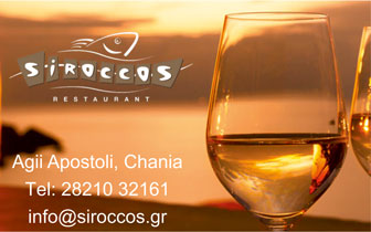 Traditional Cretan restaurant – Siroccos