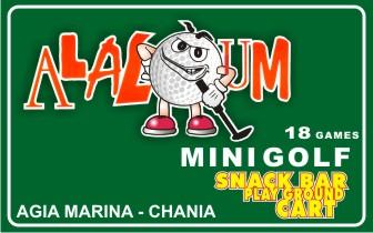 Alaloum Agia Marina – Mini Golf 18 Games