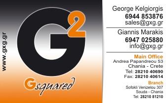Web Design Chania |GxG Hellas (G-SQUARED)
