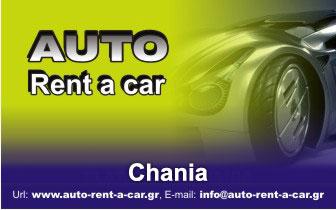Car Rental Auto Rent a Car