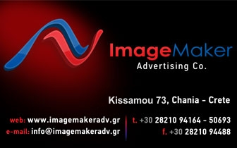Advertisment – Imagemaker