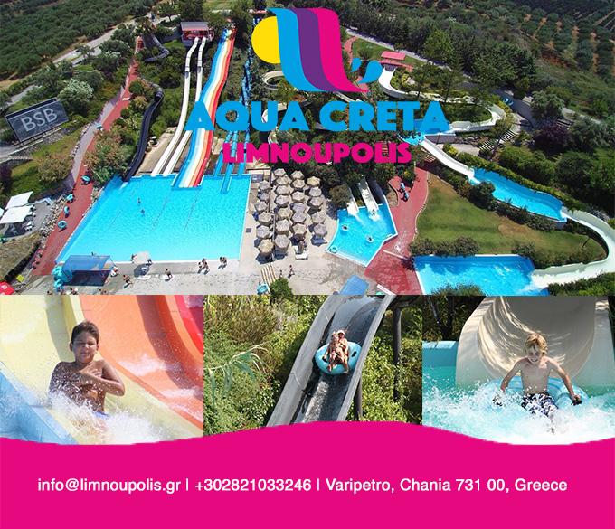 Υδροψυχαγωγικό Πάρκο – Aqua Creta Limnoupolis