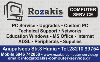 """COMPUTER SERVICE """"ROZAKIS"""" – KONSTANTINOS ROZAKIS"""