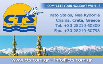 Creta Travel Services – Βλαστός Μανώλης
