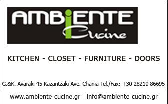 Kitchen, Closets, Furniture, Doors – Ambiente