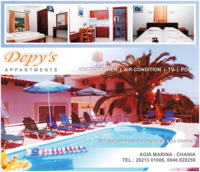 Apartments for rent – Depy