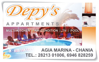Apartments for rent – Depy