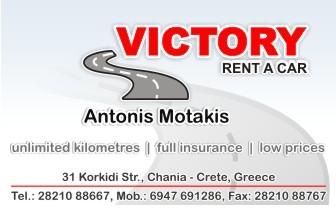 RENT A CAR «VICTORY» – ANTONIS MOTAKIS