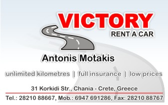 "RENT A CAR ""VICTORY"" – ANTONIS MOTAKIS"