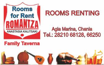 Rooms for rent, Family Tavern – Romantza