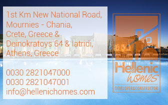 Hellenic Homes – Leading Constructor in West Crete