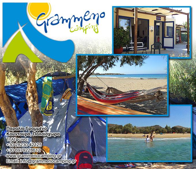 Grammeno Camping in Paleochora Chania