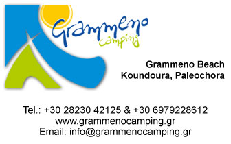 Grammeno Camping in Paleochora Chania