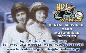 Hot Wheels  – Ενοικιάσεις Αυτοκινήτων, Μοτοσικλετών, Ποδηλάτων